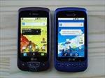 Optimus T: Điện thoại Android giá rẻ của LG Electronics