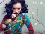 Phim về kỹ nữ của Trương Nghệ Mưu gây chú ý tại Mỹ