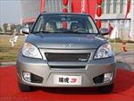 Xe hơi Trung Quốc xâm nhập thị trường Niu Dilân