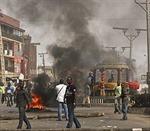 Đàm phán nhằm chấm dứt đình công ở Nigiêria thất bại