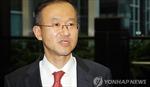 Hàn Quốc và Nga nhất trí sớm nối lại đàm phán sáu bên