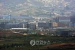 Nghị sỹ Hàn Quốc thăm KCN Kaesong tại Triều Tiên