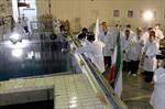 Mỹ áp đặt trừng phạt Bộ Tình báo và An ninh Iran