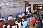 Cần xốc lại hệ thống các trung tâm giới thiệu việc làm thanh niên