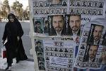 Iran tiến hành bầu cử quốc hội