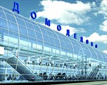 VCK EURO-2012: Sân bay Domodedovo chở miễn phí cổ động viên Nga