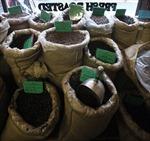 Giá cà phê sụt giảm