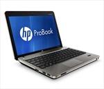 Cơ hội sở hữu những sản phẩm công nghệ cao của HP