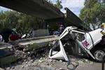 Động đất mạnh 7,9 độ richte ở Mêhicô