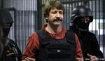 'Lái buôn tử thần' lĩnh 25 năm tù
