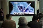 Nhiều nước vẫn quan ngại dù Triều Tiên phóng vệ tinh thất bại
