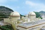 Nhật Bản sẽ không còn điện hạt nhân kể từ 6/5