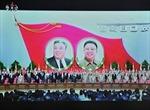 Triều Tiên kỷ niệm 80 năm ngày thành lập quân đội