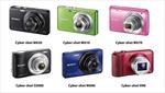 Sony tung ra dòng máy ảnh chụp đêm với nhiều cải tiến
