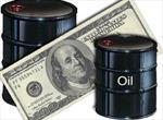 Giá dầu rơi xuống đáy của 6 tháng