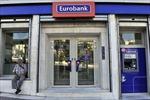Hy Lạp cấp 18 tỷ euro tái cơ cấu hệ thống ngân hàng