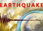 Động đất 5,9 độ ríchte tại Đài Loan