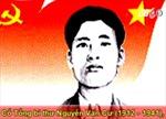 Công diễn vở chèo về tuổi trẻ của Nguyễn Văn Cừ