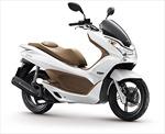 Honda Việt Nam ưu đãi lớn cho khách hàng mua xe máy