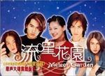 Trung Quốc cấm phim lịch sử hài và mâu thuẫn gia đình