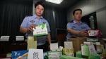 Trung Quốc triệt phá đường dây thuốc giả quy mô lớn