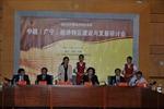 Quảng Ninh học kinh nghiệm xây dựng đặc khu kinh tế
