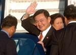 Chính phủ Thái Lan tăng cường phòng chống tham nhũng