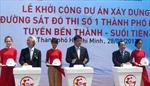 Khởi công tuyến tàu điện đầu tiên tại Tp Hồ Chí Minh