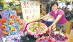 Giới kinh doanh kiếm bộn Ngày Nhà giáo Trung Quốc