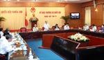 Khai mạc Phiên họp thứ 11, Ủy ban Thường vụ Quốc hội khóa XIII