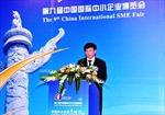 Việt Nam đồng tổ chức CISMEF 2012 với Trung Quốc