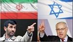 Căng thẳng Iran - Israel: Động cơ và hậu họa