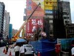 Người Đài Loan khốn khổ vì ô nhiễm tiếng ồn
