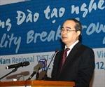 Hội nghị khu vực về đào tạo nghề tại Việt Nam