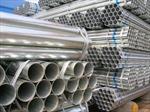 Mỹ ngừng điều tra bán phá giá ống thép của Việt Nam