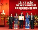 Báo Văn hóa kỷ niệm 55 năm thành lập