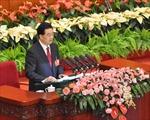 Khai mạc Đại hội lần thứ 18 Đảng Cộng sản Trung Quốc