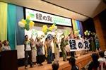 Nhật có thêm chính đảng mới trước bầu cử