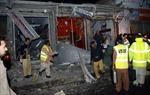Bom nổ trong đám rước tại Pakistan, 16 người chết