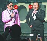 Anh chàng 'Gangnam Style' kiếm bộn tiền ở Macau