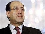 Iraq: Bộ trưởng Tài chính yêu cầu Thủ tướng từ chức