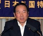 Đặc phái viên Nhật đến Hàn Quốc hàn gắn quan hệ