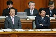 Nhật Bản triệu đại sứ Trung Quốc