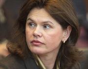 Thủ tướng Slovenia trình quốc hội danh sách nội các