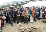 Bolivia xây dựng hệ thống cáp treo dài nhất thế giới