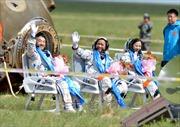 Tàu Thần Châu 10 trở về Trái Đất