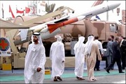 Saudi Arabia chi gần 7 tỉ USD mua vũ khí Mỹ