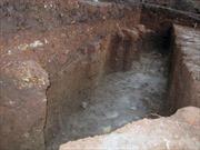 Khai quật khảo cổ học khu vực thành Hoàng đế