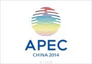 APEC 2014 định hình tương lai qua quan hệ đối tác châu Á-Thái Bình Dương
