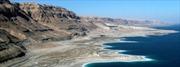 """Những câu hỏi đằng sau dự án """"cứu sống"""" Biển Chết"""